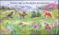 1310-1317. Серия почтовых марок «Заминский горно-арчовый государственный заповедник»