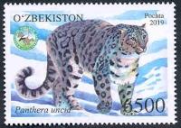 1373-1376. Серия почтовых марок  «Охраняемая фауна Узбекистана»