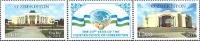 945-996. Серия «20 - летие Независимости Республики  Узбекистан.