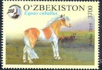 1358-1362. Cерия почтовых марок «Ташкентский зоопарк»