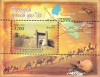 """1150-1152.""""Buyuk Ipak yo'li""""  pochta markalari turkumi"""