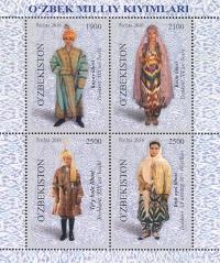 """1170-1173.San'at turkumining """"O'zbek milliy kiyimlari"""" pochta markalari"""