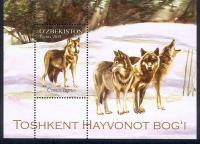 1103-1106. Серия почтовых марок «Ташкентский зоопарк»