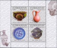 1107-1110.Серия Искусство «Керамические изделия»