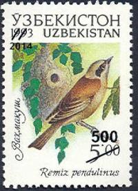 1119-1126. Надпечатки на почтовые марки серии «Редкие животные Узбекистана»