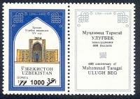 1114-1118. «Мухаммад Тарагай Улугбек»