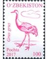 1180.Cтандартная почтовая марка 4-го выпуска