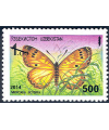1095. Надпечатка на п/м 1992 года. «Бабочка»