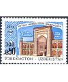 """1096. Ustama bosilgan pochta markasi  """"Xiva. Madrasa""""1992 yil."""