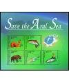 """113-117. Почтовый блок """"Save the Aral Sea"""" («Спасение Арала»)"""