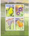 1339-1342. Серия почтовых марок «Флора Узбекистана»