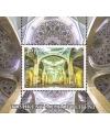 1343. Почтовая марка посвещенная серии  «Станции метрополитена»