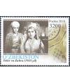 1344-1346. Серия почтовых марок «История кинематографии Узбекистана»