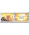 1347-1348.  серия почтовых марок «Выдающиеся деятели»