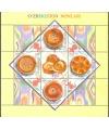 1350-1353. Серия почтовых марок  «Лепешки Узбекистана»