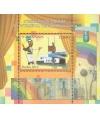 1411. Почтовой марки  «80 лет Узбекскому государственному театру Кукол»