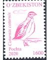 1413. Стандартная почтовая марка