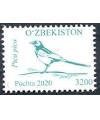 1414. Стандартная почтовая марка
