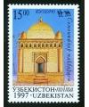 155-160. Cерия «Архитектура Узбекистана» (По «Ве-ликому шелковому пути»)