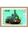 185-191. Серия «История железнодорожного транспорта в Узбекистане»