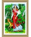 """197-204. Серия почтовых марок """"Бадал корачи"""""""