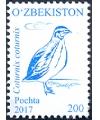 1181. Стандартная почтовая марка 4-го выпуска