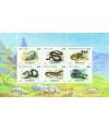 205-212. Серия «Животный мир Узбекистана. Рептилии»