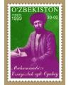 """214. Почтовая марка """"Мухаммадризо Эрниезбек оглы - Огахи """""""