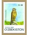 216-223. Серия «Хищные птицы Узбекистана»