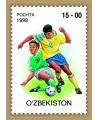 """224-231. Серия почтовых марок """"Футбол"""""""