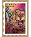 """240-246. Серия почтовых марок """"Узбекский национальный цирк """""""