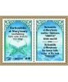256. Почтовая марка  «Бурханиддин аль-Маргинони»