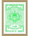 "262. Стандар. п/м ""Герб Республики Узбекистан"""