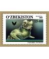 266-273.Серия «Редкие животные Узбекистана»   «Рукокрылые»