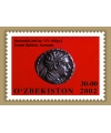463-468. Серия «Великий шелковый путь» (монеты).