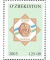 576. Почтовая марка «2700 лет городу Карши».
