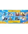 577-585. Серия почтовых марок «Голуби Узбекистана»