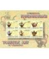 586-591. Серия почтовых марок «Торевтика Узбекистана»