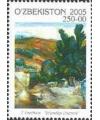 593-599.Серия «Живопись Узбекистана»
