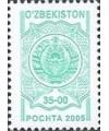 600. Почтовая марка «Герб».