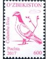 1187.Стандартная почтовая марка 4-го выпуска