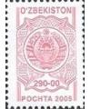 604. Почтовая марка «Герб».