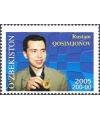 609. Почтовая марка «Рустам Косимжонов».