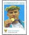 610-613. Серия «Призеры XXVIII летних Олимпийских игр в Афинах»