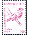 1188.Cтандартная почтовая марка 4-го выпуска