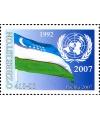 """720.""""15-летие вступления Республики Узбекистан в ООН"""". Номинал 410-00 сум."""