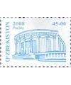 779.Стандар. п/м «Узбекский национальный  академический драматический театр»