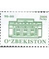 780.Стандартная почтовая марка с изображением Государственного академического большого театра имени Алишера Навои.