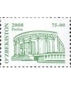 781. «O'zbek milliy akademik drama teatri» tasviri tushirilgan pochta markasi.