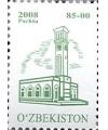 782. Стандартная почтовая марка с изображением курантов города Ташкента.
